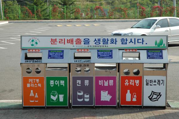 Hệ thống phân loại rác ở Hàn Quốc